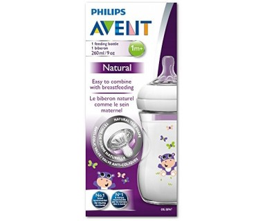 BIBERON PP NATURAL PHILIPS AVENT 260 ML HIPOPOTAMO